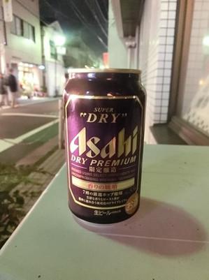 201411309asahi