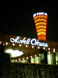 ホテルオークラ神戸へ