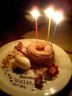 お誕生日特典o(^▽^)o