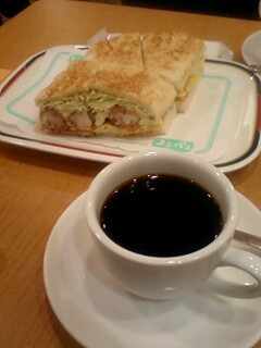 名古屋といえばうさぎとcafe o(^▽^)o