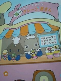 6/15…早いなぁ(*^ー^)ノ