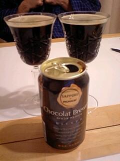 チョコビール!?