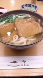 大阪難波ブラブラ&1文字のアニマルコミュニケーション